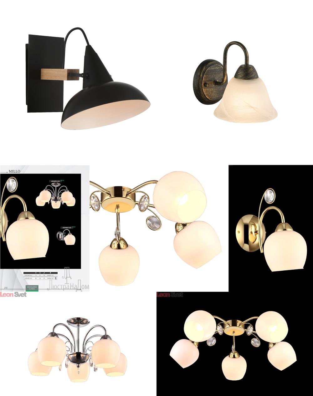 «». Arte Lamp серия Millo артикул A9549AP-1GO